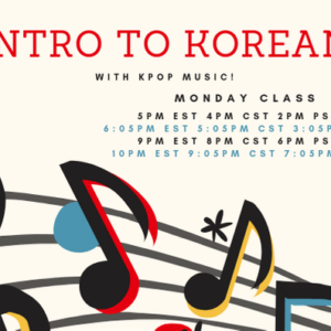 intro to korean class on mondays