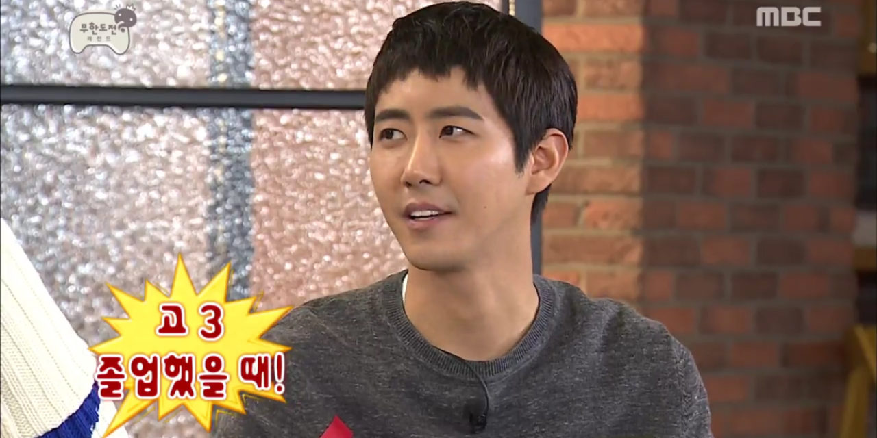 3 Reasons why KwangHee is the hottest Korean Celeb